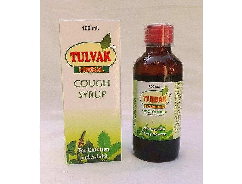 Tulvak Herbal Cough Syrup